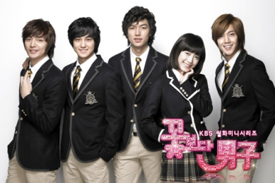 boys-before-flowers1